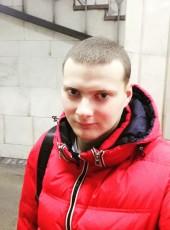 Ivan2021, 23, Russia, Novosibirsk