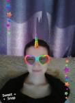 Karina, 18, Yakutsk