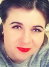 Жанна Пономарева, 34, Україна, Миколаїв
