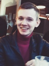 Sergey, 28, Ukraine, Dnipr