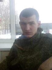 Aleksandr, 22, Russia, Grakhovo