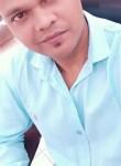 Shriyansh, 31 год, Amroha