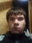 volodi, 21 год, Тамбов