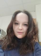 Ekaterina, 24, Russia, Moscow