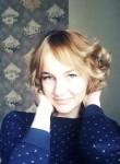 Знакомства Иркутск: Элина, 23