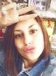 Inessa , 24, Yekaterinburg