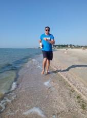 Sergey, 39, Ukraine, Melitopol