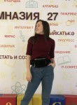 Milena, 18, Kazan