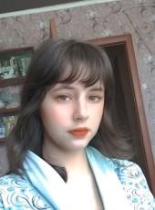svetachan, 18, Russia, Dubna (Tula)