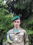 Dima, 23, Zhytomyr