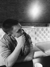Mikhail, 22, Russia, Zavitinsk