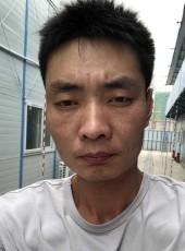 雪天使, 30, China, Beijing