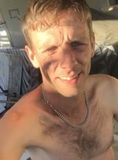 Matt, 36, Australia, Canberra