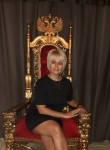 Ekaterina, 33, Ivanovo