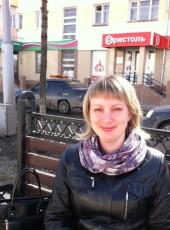 Marina, 33, Russia, Yoshkar-Ola