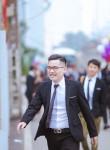 phan, 26 лет, Hà Nội