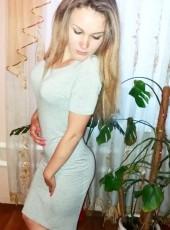 Вероника, 23, Україна, Харків