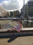 Kristina, 32, Saint Petersburg