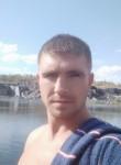 Gena, 27, Zaporizhzhya