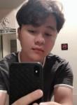 小志呀, 22, Guangzhou