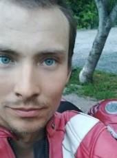 Artem, 31, Ukraine, Myrhorod