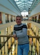 сергей, 40, Україна, Чугуїв