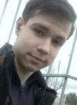 Данил Веснов, 18 лет, Ростов-на-Дону