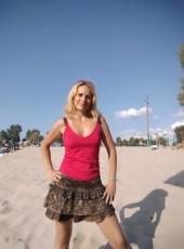 Lenochka, 37, Ukraine, Kiev
