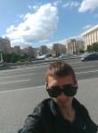 Ярослав, 22, Lviv