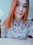 Inga, 22, Bezenchuk