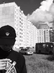Andrey, 30  , Yekaterinburg