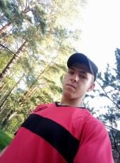 Едик , 23, Ukraine, Rivne