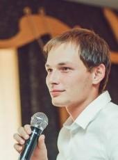 Yuriy, 28, Russia, Ulyanovsk