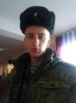Артем, 20 лет, Горад Навагрудак