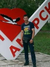 Andrey, 33, Russia, Anuchino