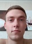 Alexander, 23, Ivanovo