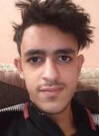 Rayane, 20  , Algiers