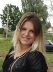 Viktoriya, 23  , Bologoye