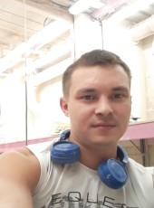 Иван, 26, Россия, Москва