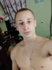 Vitalik , 23, Russia, Feodosiya