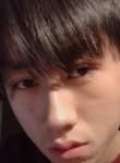 Liu, 21, Essendon