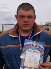 Igor, 28, Russia, Samara