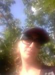 Darya, 31, Zaporizhzhya