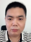 龙之传人, 38  , Shenzhen