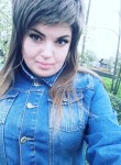 Alina, 25, Kropivnickij