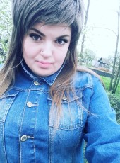 Alina, 25, Ukraine, Kropivnickij