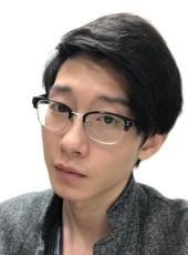 ウキン, 26, Japan, Funabashi