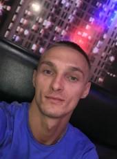 Sergey, 27, Ukraine, Kryvyi Rih