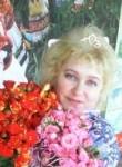 Вероника, 47 лет, Нюксеница