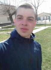 Igor, 22, Ukraine, Mykolayiv